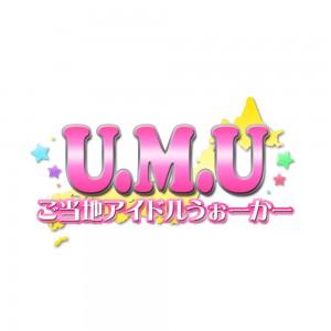 UMU_logo6-2