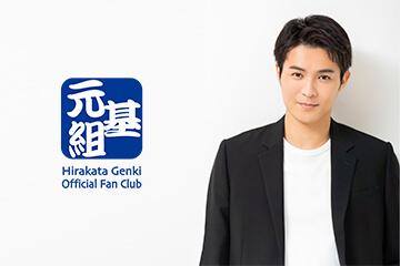 genki_top2